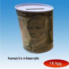 Κουμπαράς 12 εκ. σε διάφορα σχέδια 1,00 € Mugs, Tableware, Dinnerware, Tumblers, Tablewares, Mug, Dishes, Place Settings, Cups