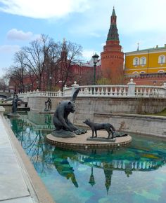 More storybook pools - Moscow. Not far from Moscow's Kremlin is a small park with pools.