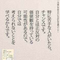 メディアツイート: タグチヒサト(@taguchi_h)さん | Twitter