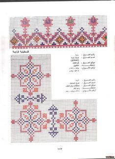 Gallery.ru / Фото #1 - Palestinian Cross Stitch Patterns - vihrova
