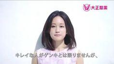【画像あり】前田敦子さん、可愛くなるも誰だか分からない