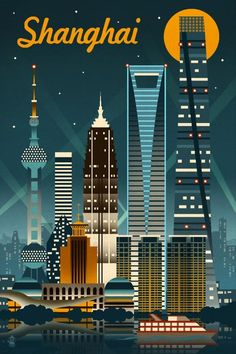 Shanghai, China - Retro Skyline (no text) - Lantern Press Artwork Giclee Art Print, Gallery Framed, Black Wood), Multi Retro Poster, Japan Kultur, Photo Images, Skyline Art, China Travel, Vintage Travel Posters, Grafik Design, Illustrations And Posters, Art Prints