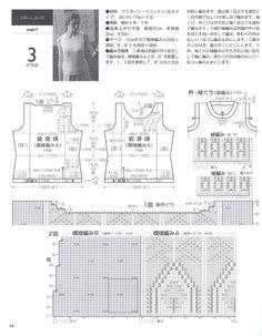 3-схема