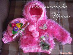 *КУРТОЧКИ из травки!!! - Вязание для детей - Страна Мам