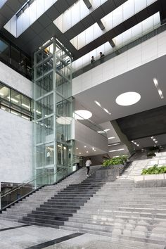 Korea Gas Corporation Headquarters by Samoo Architects & Engineers in Daegu, South Korea