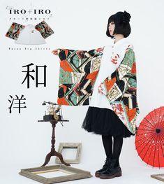Fashion Moda, Kimono Fashion, Lolita Fashion, Runway Fashion, Kimono Design, Japanese Streetwear, Girl Outfits, Fashion Outfits, Cyberpunk Fashion