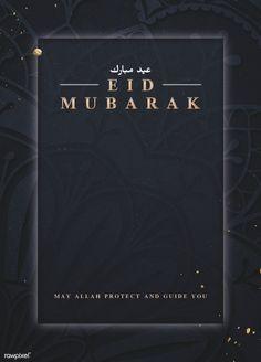 Eid Mubarak Happy Eid Eid Wishes Eid Mubarak Banner, Eid Mubarak Quotes, Mubarak Ramadan, Eid Mubarak Images, Eid Mubarak Greeting Cards, Eid Mubarak Greetings, Eid Cards, Eid Mubarak Wallpaper, Eid Mubarek