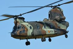 Spanish FAMET CH47 Chinook helicopter, Photo : André Bour