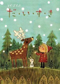 温馨浪漫的儿童插画欣赏