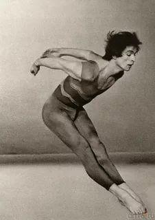 Rudolf Nureyev, Most Beautiful Words, Ballet Beautiful, Save The Last Dance, Dance Magazine, Famous Dancers, Margot Fonteyn, Misty Copeland, Modern Dance