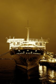 Hikawamaru Museum ship    Yokohama Yokohama, Opera House, Places To Visit, Museum, Ship, Eyes, Pictures, Photos, Ships