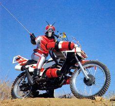 クルーザー『仮面ライダー X』 Avatar Picture, Japanese Superheroes, Kamen Rider Series, Power Rangers, Childhood Memories, Nostalgia, Bike, History, Google Drive