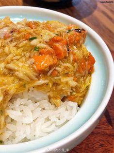 Thank You Follow Rice, Ethnic Recipes, Food, Essen, Meals, Yemek, Laughter, Jim Rice, Eten