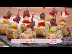 خبايا بن بريم - تارت بالشكولا - كروكي مملح - عصير الكيوي مع الخس - samira tv - YouTube