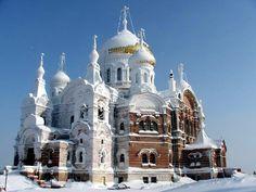 Russian church, beautiful!
