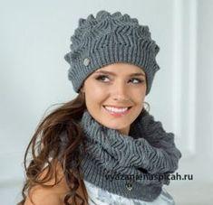 Как связать модную шапку спицами landre Элиза?
