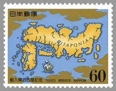 Map of Iaponia (Japan). Stamp printed in Japan  1985