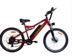 8721e8bf76e Electric bicycles, tricycles, and recumbents put the fun back in cycling  for millions of
