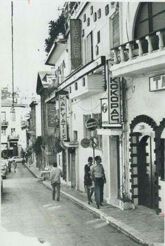 1970 ~ Plaka, Athens