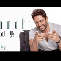 يا اللى زعلان منى By Mikha On Soundcloud Music Lyrics Musician