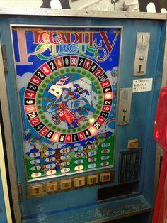 Penny Arcade, Vending Machine, Pinball, Arcade Games, Diy Room Decor, Futuristic, Childhood, Japan, Memories
