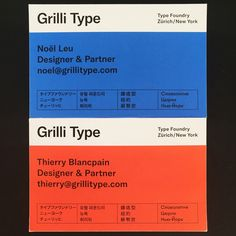 graphics thisisgrey likes         — gratuitoustype:   Grilli Type has some A+ new...