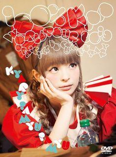 Amazon.co.jp: 100%KPP WORLD TOUR 2013 OFFICIAL DOCUMENTARY [DVD]: きゃりーぱみゅぱみゅ: 音楽