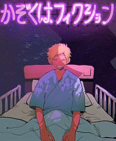 Anime, Draw, Manga, Random Pictures, To Draw, Manga Anime, Cartoon Movies, Sketches, Manga Comics
