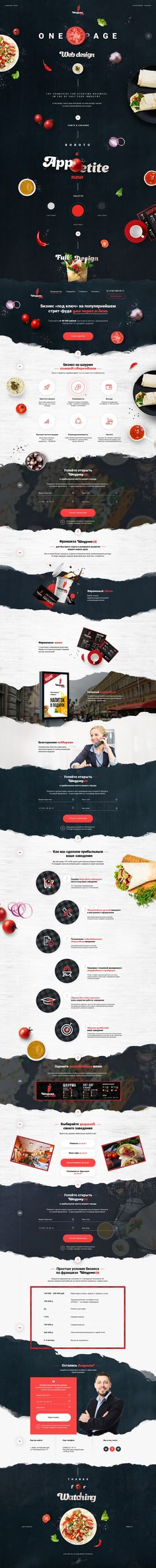 Onepage design for a franchise in the industry of fast food.