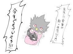 Buko No Hero Academia, My Hero Academia Manga, Boku No Hero Academy, Father And Son, Funny Comics, Book Worms, Two Birds, Chibi, Anime