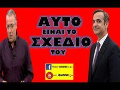 Το «Μπουμπούνισε» ο Νίκος Μάνεσης! Ο Κυριάκος Μητσοτάκης θα μας… - YouTube