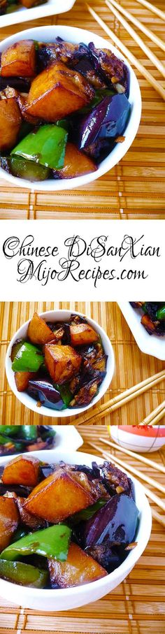 {Chinese Recipes} Chinese Disanxian is a chinese recipe made of potatoes, green peppers and eggplant. Under 30 minutes meal!