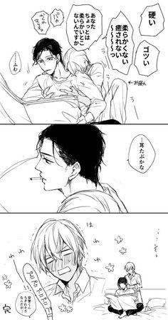 Detective, Conan Comics, Amuro Tooru, Shizaya, Satsuriku No Tenshi, Magic Kaito, Case Closed, Shounen Ai, Handsome Boys