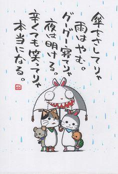 僕という人間は|ヤポンスキー こばやし画伯オフィシャルブログ「ヤポンスキーこばやし画伯のお絵描き日記」Powered by Ameba