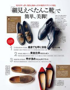 2014年10月号 ファッションからインテリア、料理まで、暮らしを楽しむ雑誌「LEE(リー)」の公式サイト「LEEweb(リーウェブ)」 HAPPY PLUS(ハピプラ)