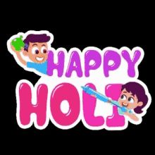 The perfect Holi Happy होली Animated GIF for your conversation. Discover and Share the best GIFs on Tenor. Happy Holi Gif, Happy Holi Photo, Happy Holi Images, Happy Diwali, Love Poems For Boyfriend, Bucket List Ideas For Women, Happy Holi Wallpaper, Holi Pictures, Telugu Jokes