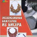 Picasa Webalbums - Sabrina
