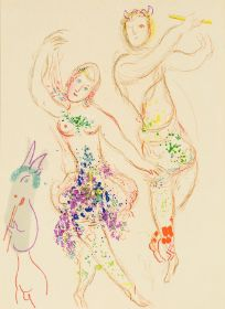 The Ballet. 1969. Original lithograph. Frontispiece to Jacques Lassaigne's book Marc Chagall, presenting Chagalls costume & set designs for Tchaikovsky's Aleko and Ravel's Daphne & Chloe. Patterned after one of Chagall's designs for Ravels Daphne & Chloe performed at the Paris Opera 1959.