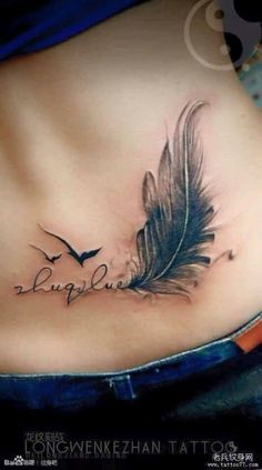 kinda like this style of feather, not the word & birds... Amesome Feather Tattoo Design