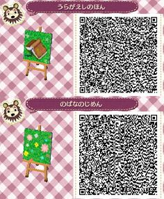 Animal crossings new leaf: grass with flowers and grass with a open book Qr Code