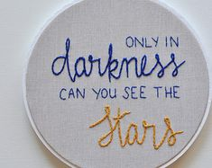 Inspirational Quote Embroidery. FIber Art. Hand Embroidery. Framed Quote Embroidery