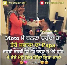 Spell Your Name, Punjabi Love Quotes, Romantic Status, Punjabi Status, Sad Quotes, Cute Couples, Relationship Goals, Writer, Songs