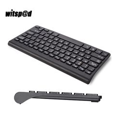 Witsp@d 2.4G Wireless Keyboard Stainless Steel Ultra Slim Full Size Keyboard for Computer Desktop PC Laptop  Smart TV and Window. Yesterday's price: US $26.29 (21.36 EUR). Today's price: US $17.09 (13.88 EUR). Discount: 35%.