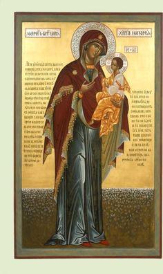 Икона Мария Мати