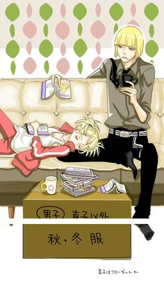 To be honest, Shinji/Hiyori is my favorite pairing in the whole series, whether it be romantic, familial, or platonic.