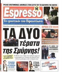 Εφημερίδα ESPRESSO - Παρασκευή, 02 Οκτωβρίου 2015