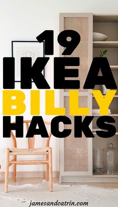 The Ikea Billy bookcase is 40 years old and there are so many great hacks out there that celebrate this birthday! We have brought together the best Ikea billy hacks in one place to inspire you to create something amazing. Using an Ikea billy hack is a great way to create a stunning bookcase on a budget. #ikeahacks #ikeabilly #bookcase #ikeahacking #ikeaproject #ideas