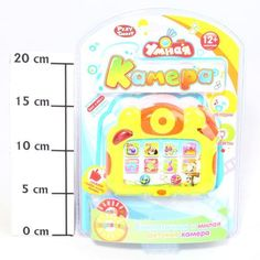 Игрушка, умная камера Play Smart, свет, звук, PVC 27x20x5, 5см, арт. 7435. http://ooo-katalog.ru/products/5539-igrushka-umnaya-kamera-play-smart-svet-zvuk-pvc-27x20x5-5sm  Игрушка, умная камера Play Smart, свет, звук, PVC 27x20x5, 5см, арт. 7435. со скидкой 75 рублей. Подробнее о предложении на странице: http://ooo-katalog.ru/products/5539-igrushka-umnaya-kamera-play-smart-svet-zvuk-pvc-27x20x5-5sm