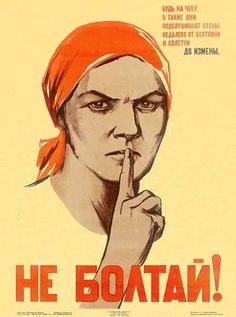 Loose lips in Russian