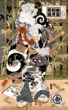 Japanese Fine Art (Woodblock Style Painting) by Hiroshi Hirakawa